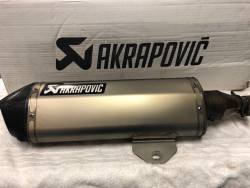 SILENCIEUX AKRAPOVIC OCCASION